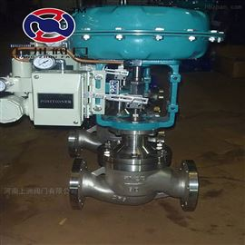 HCBE气动笼式调节阀