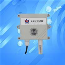 温湿度光照三合一传感器