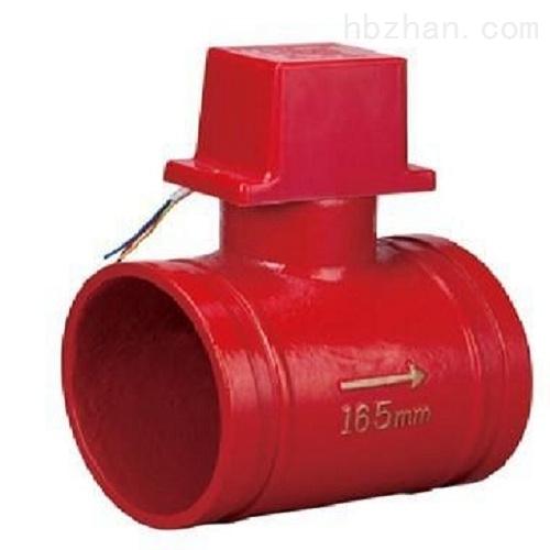 沟槽式水流指示器