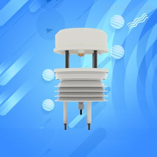 超声波一体式环境气象站
