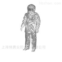 霍尼韦尔1410113 镀铝隔热长风衣