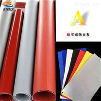 空调风管软连接红色硅胶布