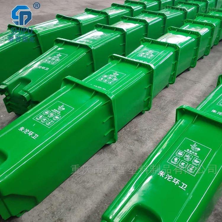 重庆江津120升脚踏式分类塑料垃圾桶厂家