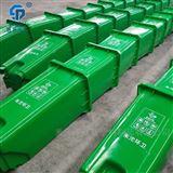 K240L重庆永川塑料垃圾桶批发 脚踏式垃圾筒