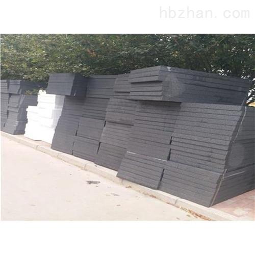 <strong>xps外墙保温挤塑板施工工艺</strong>