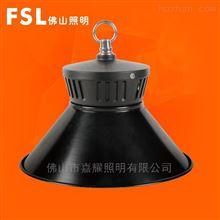 佛山照明超炫二代LED工矿灯60W黑色罩