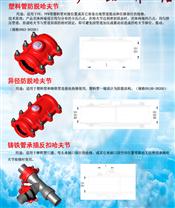 镀锌管件堵漏器(含PE/PVC管)哈夫节