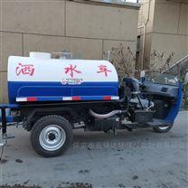 多功能降塵灑水車