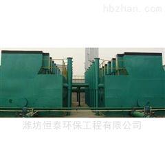ht-694本地一体化净水器的工艺流程