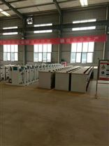 淮安塑料颗粒清洗废水处理设备厂家供应