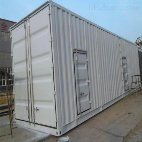 乐山核酸检测实验室废水处理器报价