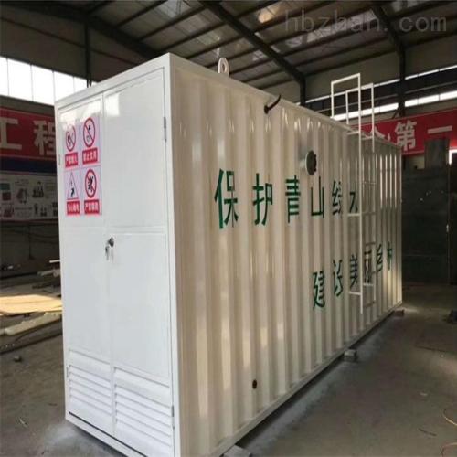 安徽合肥蜀山废水一体化设备报价