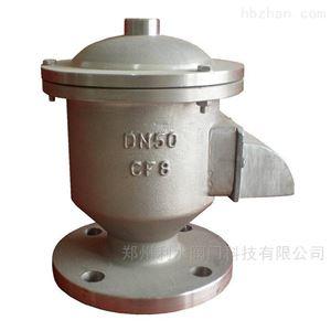 GFQ-2型全天候呼吸阀