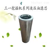 60193266三一挖掘机液压油滤芯价格优惠