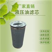 现货销售600001669液压油滤芯生产厂家