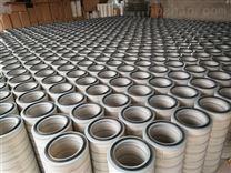 北京供应320*660空气滤芯