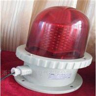 CBZ係列CBZ係列防爆障礙燈
