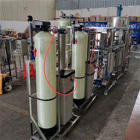 0.5-50T/H软化水设备全自动软化水设备