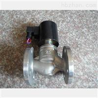 ZBSF型全不锈钢蒸汽电磁阀