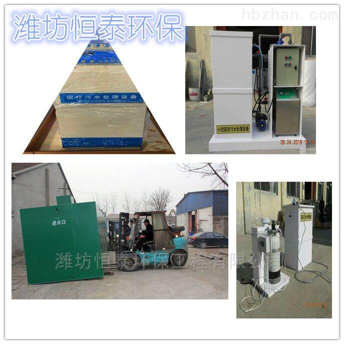 岳阳市粉末活性炭加药装置的结构原理