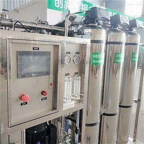 水处理直饮水反渗透纯水机厂家供应