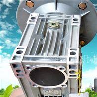 中研紫光减速箱NMRW090