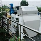 HCZYM-500TOD超磁分离污水处理技术_磁絮凝
