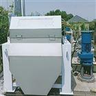 HC-生姜加工清洗一体化污水处理设备