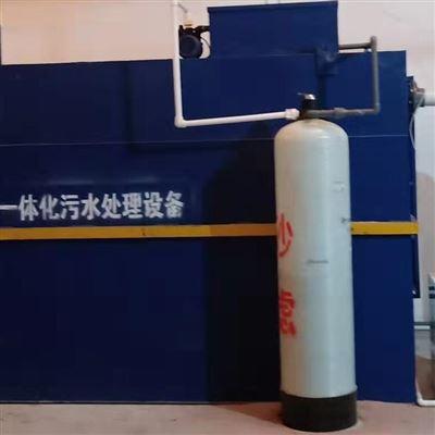 RC洛阳生活污水处理设备制造商