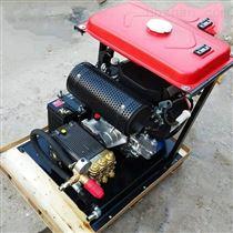 YX 20/106 D多功能管道疏通机