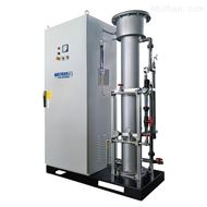 江苏水处理消毒系统-臭氧发生器