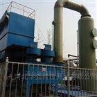 湿电除尘器器材厂家