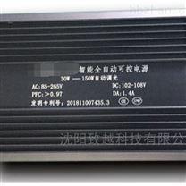 LED智能自动可调光调功率电源