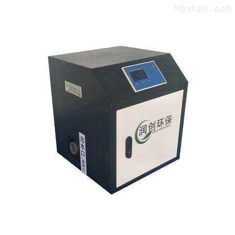 宠物门诊污水处理机器