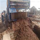 洗沙污泥處理設備