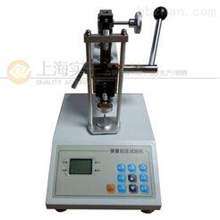 试验机小型弹簧压缩试验机 50N压缩弹簧拉压测试机