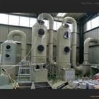 工业型冷却塔定制