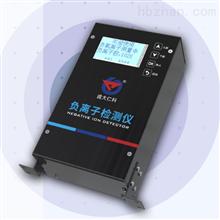 空气质量负离子测试仪
