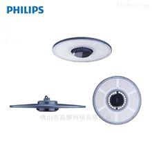 飞利浦BY718P 68W飞碟式LED高天棚灯