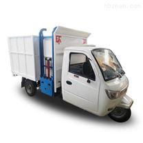 宗申J9把式三轮汽油摩托挂桶式垃圾车