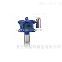 JMR-92H-EX可燃氣體報警器