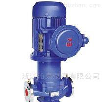 沁泉 CQB20-12L立式磁力管道泵