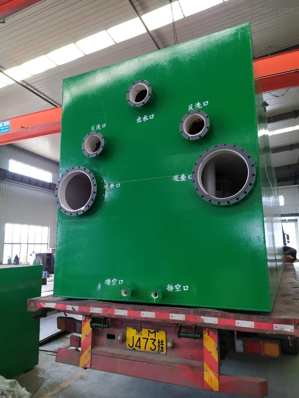 潍坊实验室废水处理设备公司
