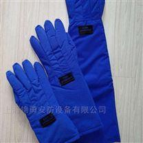 低温防冻手套_LNG耐低温手套_低温液氮服
