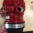 迪创/DET-TRONICS点式红外可燃气体探测器