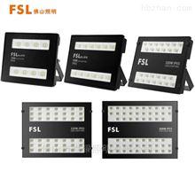 佛山照明LED泛光灯FZ58 150W防雷防雨防尘