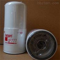 LF777弗列加滤芯