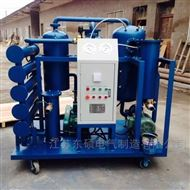 承装修试三四五级-液压油真空滤油机