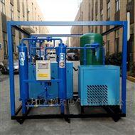 承装修试三四五级-电力干燥空气发生器