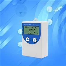 温湿度记录仪gsp药店USB高精度温度计